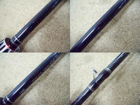 シマノ×ジャッカル ポイズン グロリアス 168L BFS 68 ロングディスタンス【中古Cランク】