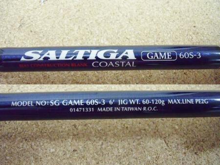 Daiwa ダイワ SALTIGA ソルティガ コースタル SG ゲーム 60S-3【中古Sランク】