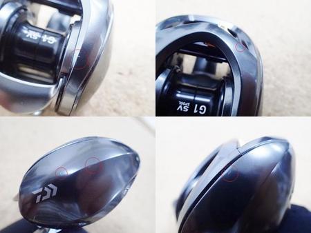 Daiwa ダイワ STEEZ スティーズ CT SV TW 700SHL【中古Cランク】
