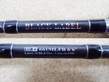 Daiwa ダイワ ブラックレーベル+ BL+ 661MLFB【中古Sランク】